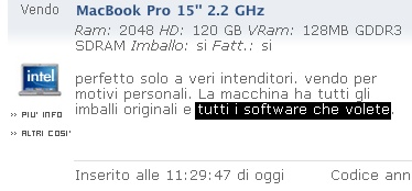 software varii